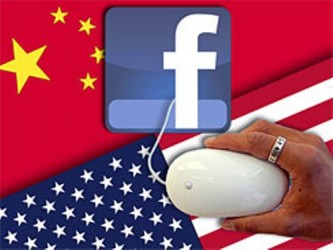 Facebook / Chiny