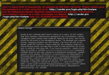 Carder.biz hacked