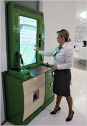 Bankomat Rosja