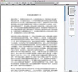 Trojan Mac OS X