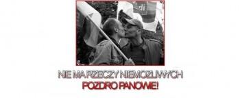 sejm.gov.pl hacked