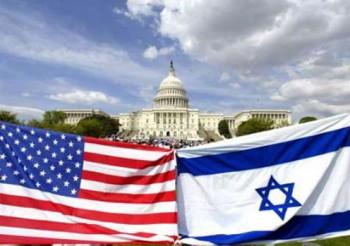 Ameryka Izrael