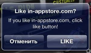 In App zhackowany