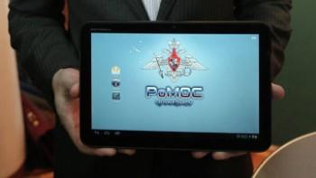 Rosyjski tablet RoMOS