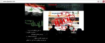al-jazeera-hacked
