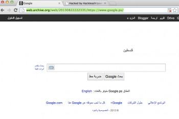 Google.ps kilka dni wcześniej