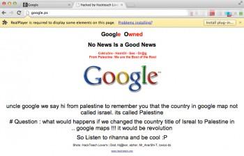 google.ps