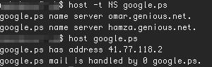 Aktualny adres google.ps