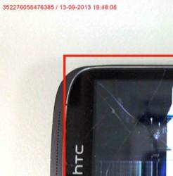 Przykładowe zdjęcie zepsutego sprzętu