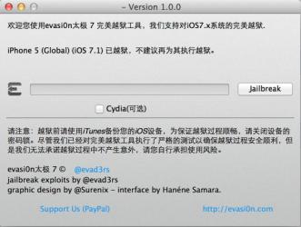 Jailbreak w wersji chińskiej - instalacja Cydii jest domyślnie odznaczona - zamiast niej zainstaluje się Taig