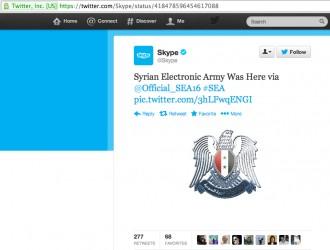 Twitter Skype'a zhackowany przez Syrian Electronic Army