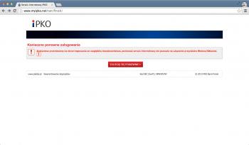 Serwis_internetowy_iPKO 2