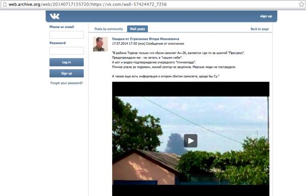 """Wpis jednego z separatystów na VK (rosyjskiej sieci społecznościowej) zawierający video z """"ataku na samolot"""""""