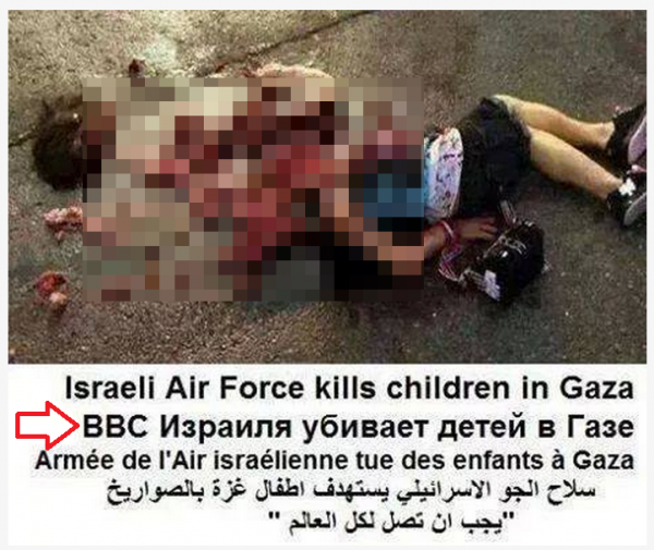 Hamas oskarża Żydów o strzelanie do dzieci