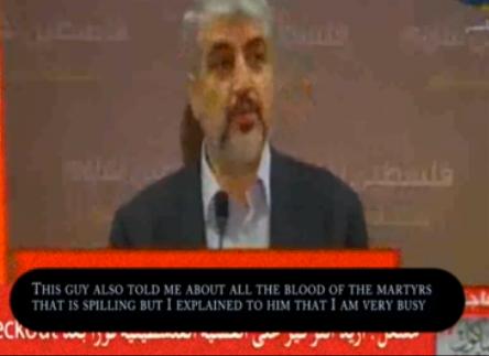 Podstawione fałszywe przemówienia lidera Hamasu