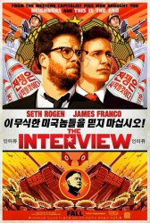 Plakat promujący film The Interview