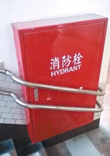 Zabudowany hydrant