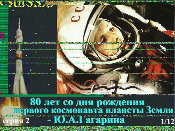 Jedno z 12 nadawanych przez ISS zdjęć