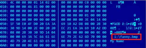 fanny-lnk-exploit-640x214