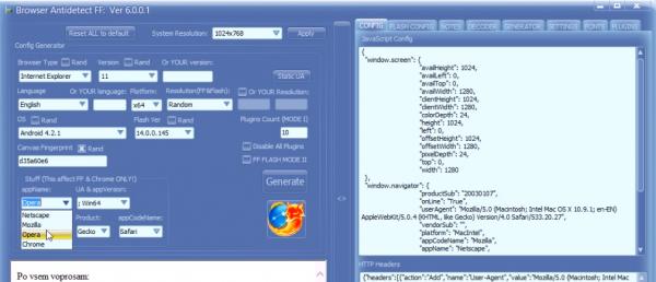 AntiDetect - narzędzie do zmiany parametrów przegladarki i połączenia