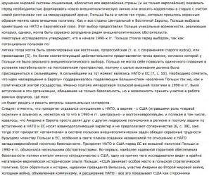Fragment pliku PDF uruchamianego przez trojana po jego odpaleniu