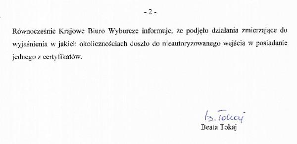 ZPOW-066-262-15 2