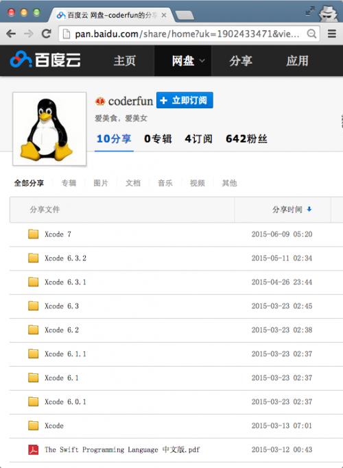 xcode2-500x683