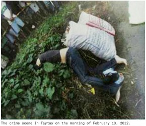 Ciało Catherine Lee