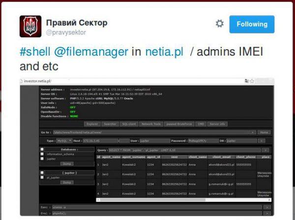 Netia hacked. Webshell na serwisie dla inwestorów