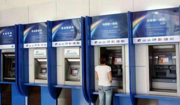 Zainfekowane bankomaty chińskiego banku
