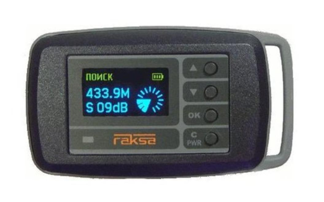 b53ae4b54beca6 Co ciekawe, to urządzenie przystosowano do pracy w trybie dyskretnym. Można  umieścić je w kieszeni i przestawić na powiadomienia wibracyjne.